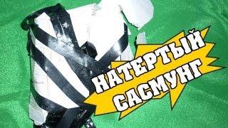 РЕМОНТ ТЕЛЕФОНА SAMSUNG(HFM футболки http://shop.howfastmake.ru Игровой канал HFM http://youtube.com/HFMgames Алексей в Вконтакте http://vk.com/id176070111 Константин..., 2012-12-26T20:06:56.000Z)