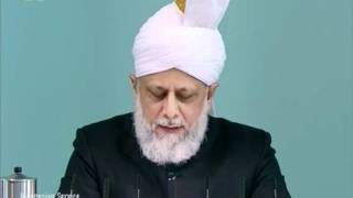 Indonesian Friday Sermon 28 Oct 2011, God's help is needed to attain righteousness