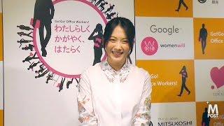 【動画】元KARAの知英(ジヨン)がパーソナリティを務めるラジオ番組『...
