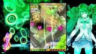 Mushihimesama Futari - Level 1 auf XBox 360