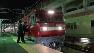 12月5日、ツアー1本目として珍しいスタイルの列車が運転されました。JR...