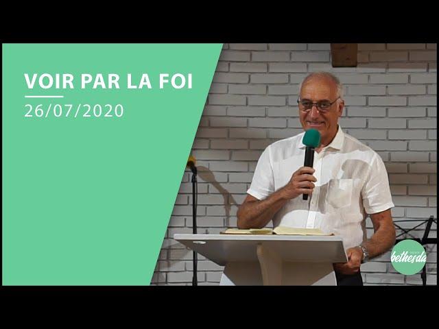 Voir par la foi - Philippe DIEZ (Culte du 26/07/20)