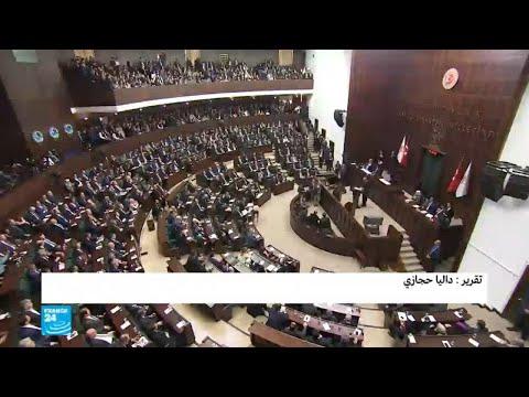 الأمم المتحدة توجه نقدا لاذعا للسلطات التركية  - نشر قبل 8 ساعة