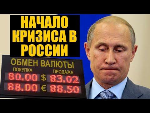 Назад в 90-е. Путин завел страну в тупик