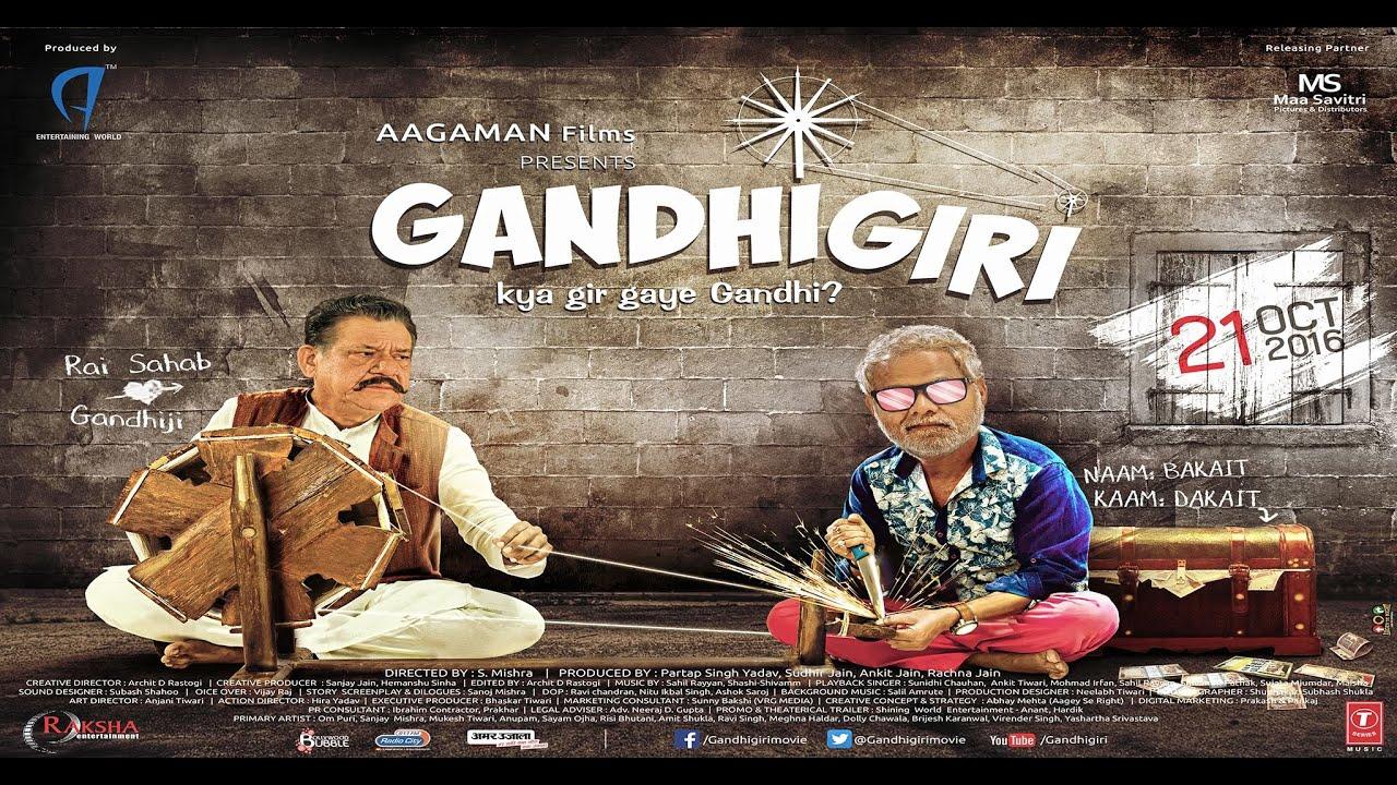 Gandhigiri Hindi Full Movie Download in 720p HD DVDRip