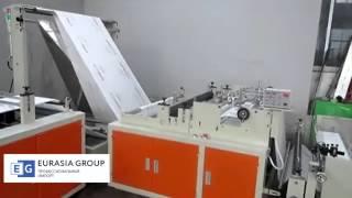 Пакетоделательная машина для производства пакетов из бумаги(Предлагаем вашему вниманию видео работы линии для производства пакетов из бумаги. С подобным оборудование..., 2015-08-13T08:13:14.000Z)
