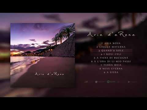 Aria d'aRena (2018) Full Album [Chanson Corse]