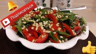 Веган салат (правильное питание)