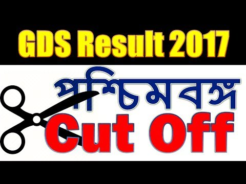 GDS West Bengal Cut Off Compere With Odisha