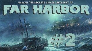 Кровавая Волна и Пробоина  Fallout 4 Far Harbor 2