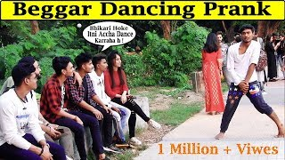 Beggar Dancing Prank With a Twist || Pranks In India || The Funky Express