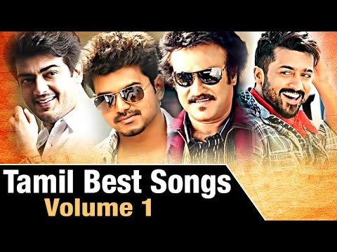 tamil-best-songs---volume-1-|-audio-jukebox-|-rajnikanth-|-ajith-|-vijay-|-suriya-|-jeeva