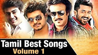Tamil Best Songs - Volume 1 | Audio Jukebox | Rajnikanth | Ajith | Vijay | Suriya | Jeeva