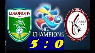 Супер Ғалаба  Lokomotiv Tashkent vs Al Wahda HD