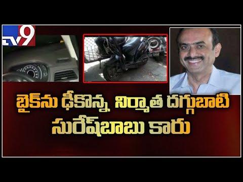 సికింద్రాబాద్ లో అదుపుతప్పిన నిర్మాత Suresh Babu car || Hyderabad - TV9