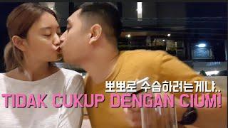 orang Korea sedih karena pacar Indonesia diam terus TT.왜 너는 말이 없느냐!