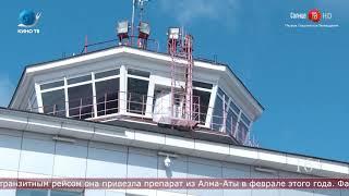 постер к видео  Из за препарата для похудения гражданка Казахстана пойдёт под суд