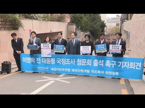 뉴스타파 - 증인출석…구름같은 이야기?(2015.4.2)