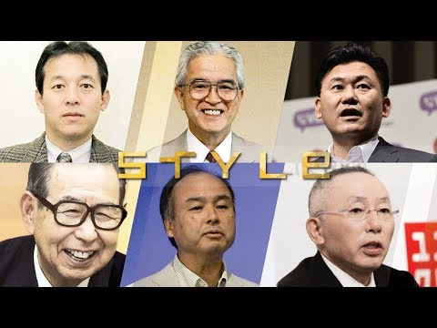 Who are Japan's 6 richest billionaires?