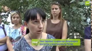 Жители Ростова просят администрацию города спасти их от рэкета