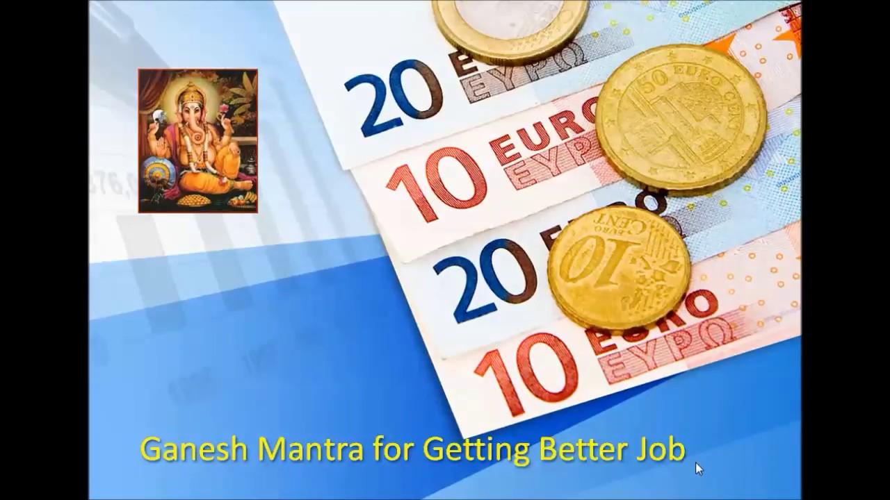 Ganesh mantra to get job instantly | नौकरी पाने