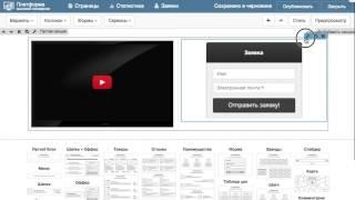 Видеоурок Как разместить информацию в 2 колонки