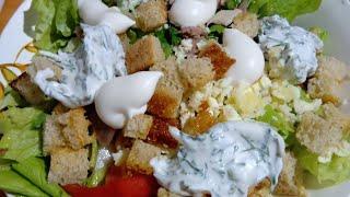Овощной салат с курицей и сухариками. Самый любимый салат.
