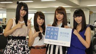 人気グラビアアイドルの篠崎愛さんが所属する4人組アイドルグループ「Ae...