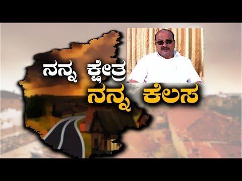Chickpete Assembly Constituency MLA RV Devraj Interview By Dr. Arun Hosakoppa