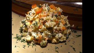 Салат из курицы с цветной капустой