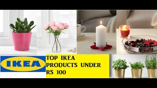 IKEA PRODUCTS UNDER Rs 100/ POPULAR IKEA UNDER 100 ITEMS / TOP IKEA PRODUCTS