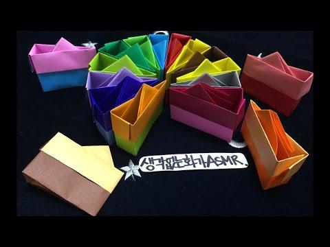 ASMR origami, folding #36 종이접기, 종이접는소리 - 케이크, cake l 생각없는화가 asmr