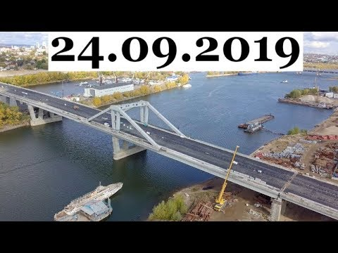 Фрунзенский мост в