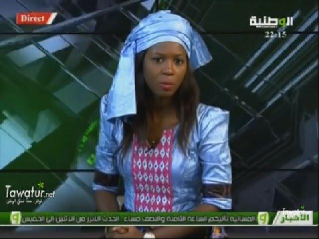 JTF du 05-10-2016 - Ndey Sow Sidi - El-Wataniya