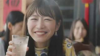 cast : 岡本夏美.