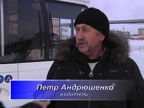 В Ленинск-Кузнецкой автоколонне новые автобусы