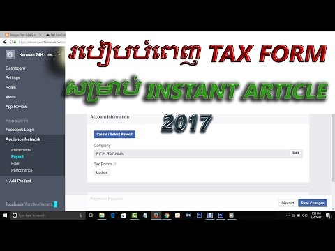 How to fill tax form instant article facebook,Facebook tax form,creating payout facebook