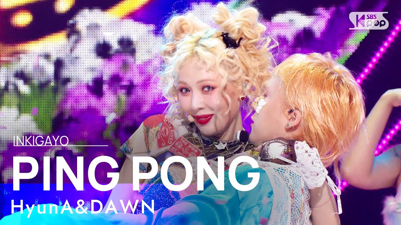 HyunA&DAWN - PING PONG @인기가요 inkigayo 20210926