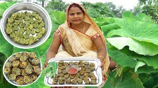 अरबी के पत्तों के पकौड़े बनाने की सबसे आसान विधि | How to make Arbi ke Patte ke Pakode in hindi ||