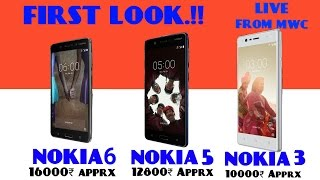 NOKIA 3, NOKIA 5, NOKIA 6, FIRST LOOK.!! LAUNCHED TODAY BY NOKIA