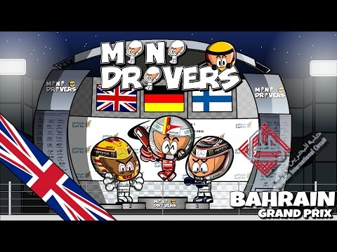 [ENGLISH] MiniDrivers - 9x03 - 2017 Bahrain GP
