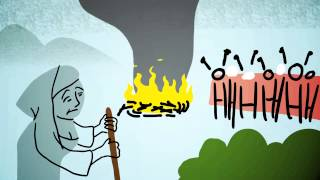 The Origin Of...Bonfire