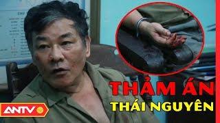 THẢM ÁN Thái Nguyên: Anh trai TRUY SÁT cả nhà em gái | ANTV