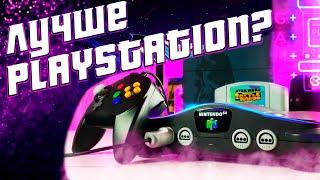Обзор Nintendo 64 - Самая мощная консоль пятого поколения