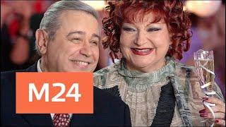 Хамовнический суд расторг брак Степаненко и Петросяна - Москва 24