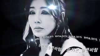 가수.모델!정세희(say)세이스토리3배경음악!은가은(슬픈바람)