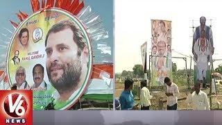 All Arrangements Set For AICC Chief Rahul Gandhi Bhainsa Public Mee...