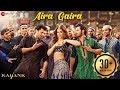 Aira Gaira - Kalank | Kriti Varun Aditya Alia | Antara Javed Tushar | Pritam | Amitabh | Abhishek