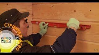 видео Усадка в новых домах. Особенности отделки и ремонта новой квартиры