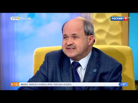 Утро России - Что такое сахарный диабет 2-го типа? Как его распознать и что делать?